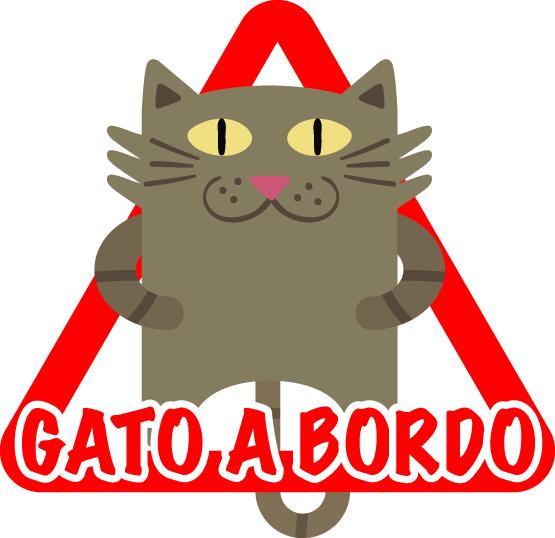 Pegatina Gato chulo