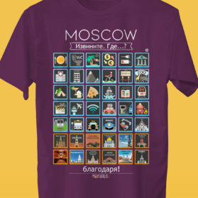 MOSCOW Camiseta Viajeros