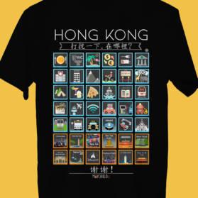 HONG KONG Camiseta Viajeros