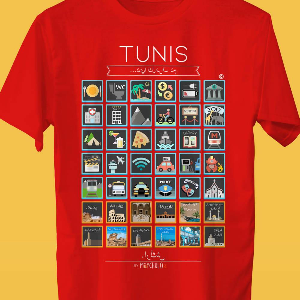 TUNIS Camiseta Viajeros