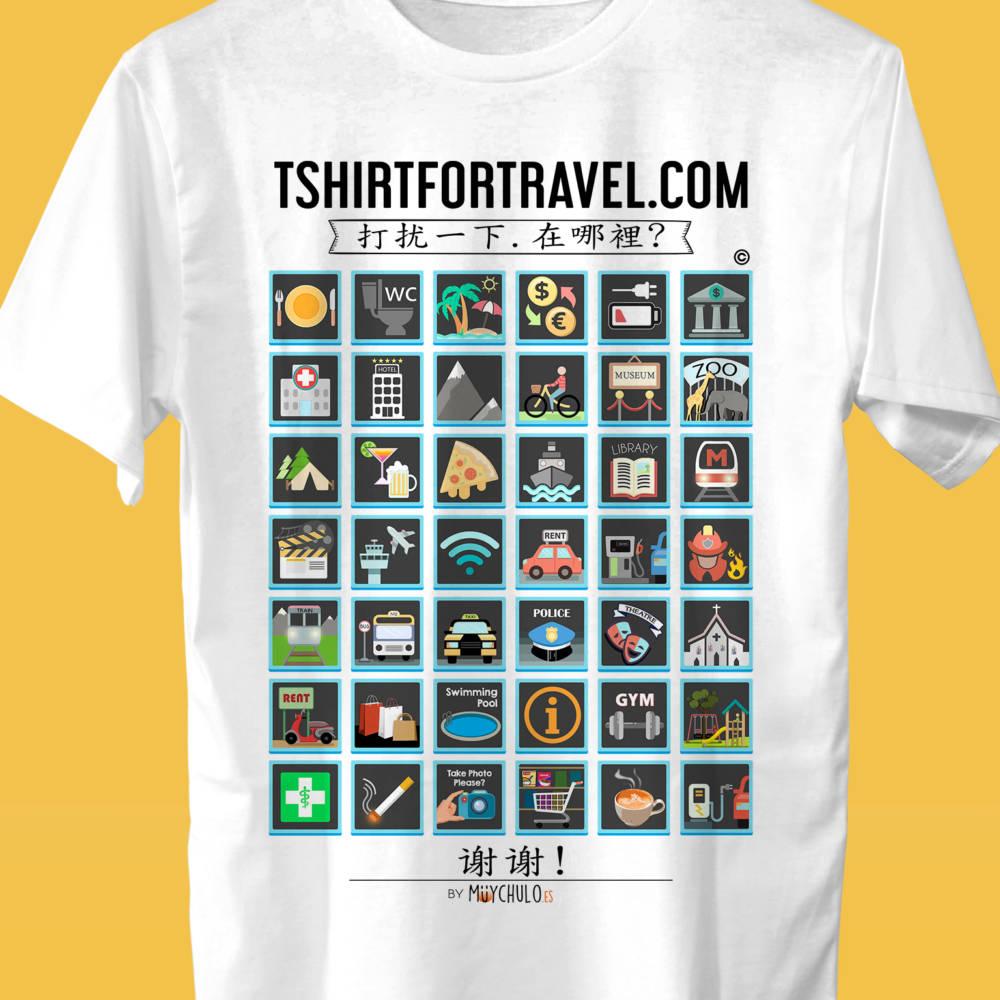 Camiseta WORLD Chinese