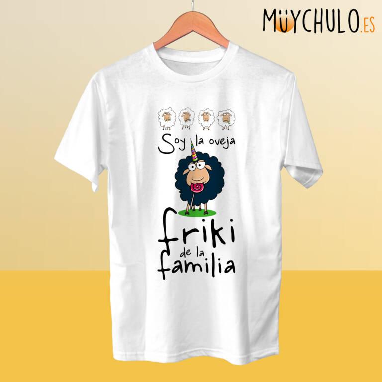 Camiseta Soy la oveja friki de la familia